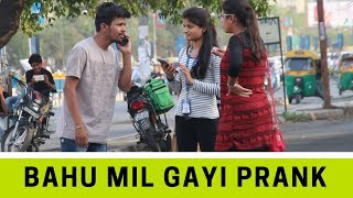 Mummy Bahu Mil Gai Prank - Comment Trolling #2 | Robin Jindal | Comedy Video | Oye Indori
