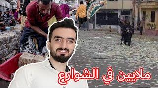 دول اذا سافرت عليها ستصبح ملياردير.. شو قصتهم !؟