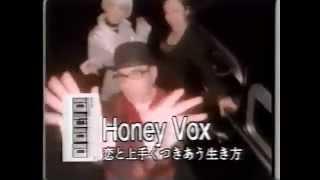 Honey Vox.
