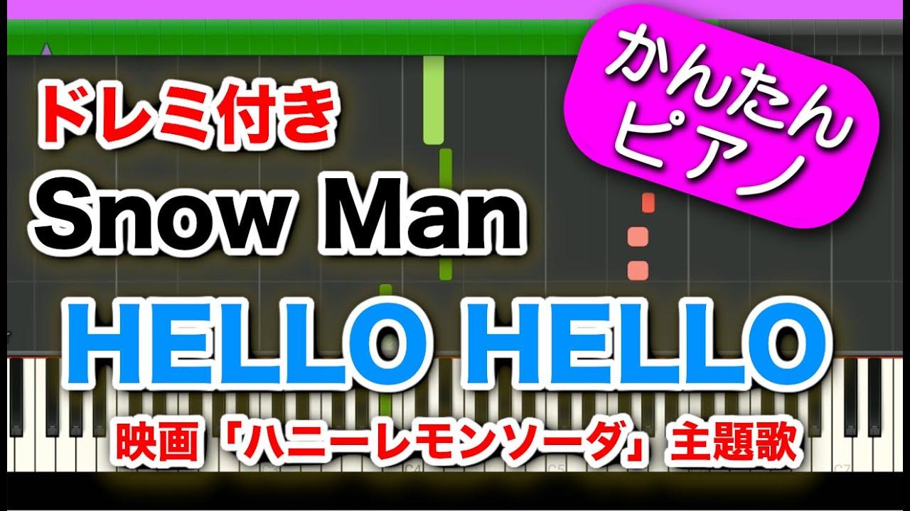 HELLO HELLO【Snow Man】歌詞ドレミ付き 初心者向けゆっくり簡単ピアノ 弾いてみた 映画「ハニーレモンソーダ」主題歌 Easy Piano Tutorial