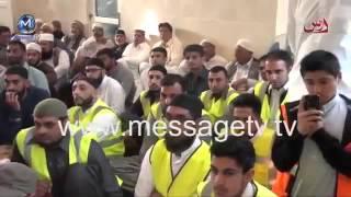 New Maulana Tariq Jameel Masjid E Hamza Ashton Uk Full Bayaan Hd
