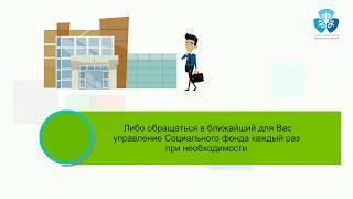 видео Персонифицированный учет в системе обязательного пенсионного образования