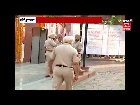 ਖ਼ਬਰਾਂ ਪੰਜਾਬ ਤੋਂ:  Partition Museum to Open in Amritsar, 70 years After the Event - News18 Punjab