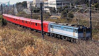 カラシEF65 2127号機牽引東京メトロ丸ノ内線2000系2131F甲種輸送8862レ御厨通過