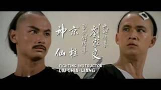 Lan tou He / Dirty Ho (1979) - Opening Credits
