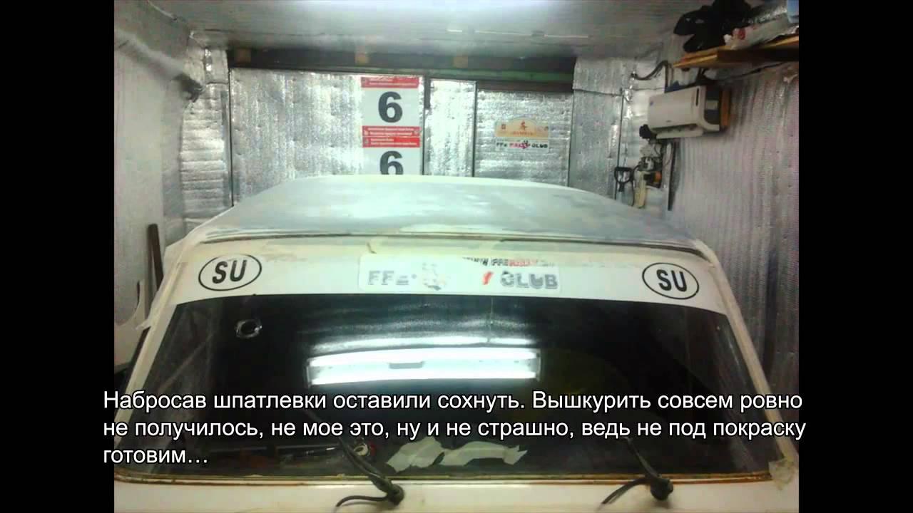 Кузовной ремонт на ВАЗ