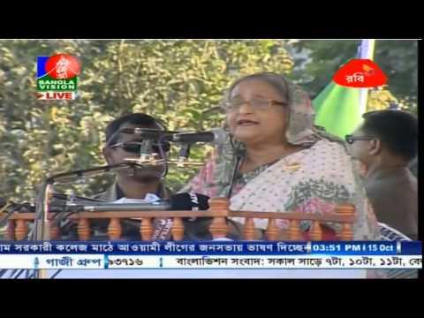 Prime Minister In Kurigram District 15.10.2015