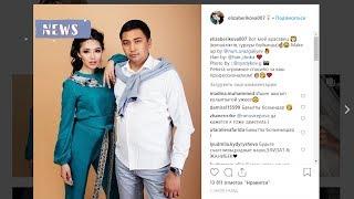 Кто он – загадочный супруг Элизат Бериковой?
