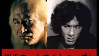 くりぃむしちゅーのANNより、 最強リスナー東京都渋谷区・復刻版つばめ...