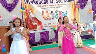 Sahi Joda pehan ke aai jo Bandhan ke Bahi To meri Sweetheart hai song dance ||gopal video|| Rajastha