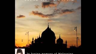 Quran Recital by Ustaz Ismail Hashim (1960's) - Al Maidah 20-31.