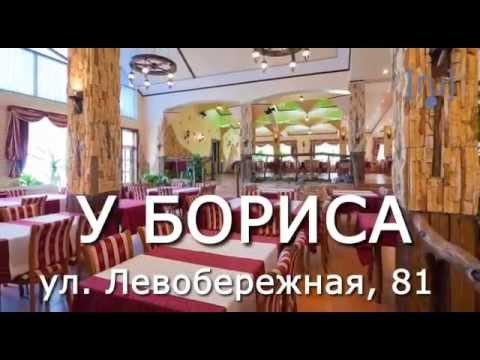 Главная - «Магазин ножи», г. Ростов-на-Дону