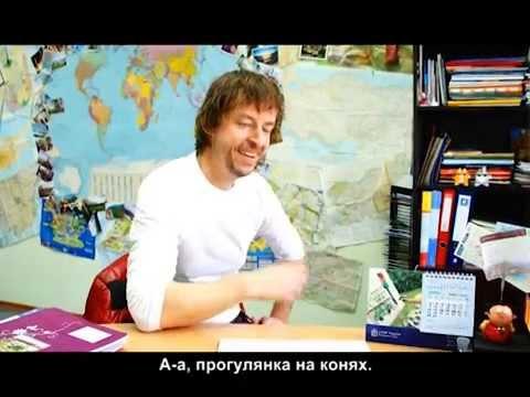 IHTV at the Travel Agency. English with International House Kharkiv. www.ih.kharkiv.com