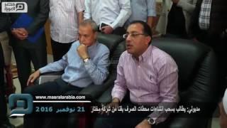 مصر العربية | مدبولي: يطالب بسحب انشاءات محطات الصرف بقنا من شركة مختار