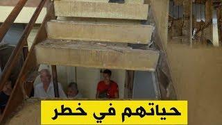 يحدث في  الدار_البيضاء... عائلات عمارة مصنفة في الخانة الحمراء تجازف بحياتها بسبب سلالم مهترئة ..😱😱
