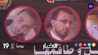 اعتصام أمام سجن عوفر للمطالبة بالإفراج عن طاقم إذاعة السنابل - (8-9-2017)