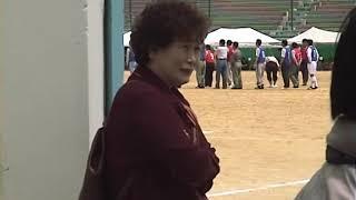 군북초등학교 2001 부산동문…