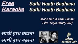 Saathi haath Badhana   साथी हाथ बढ़ाना   HD Karaoke   Karaoke With Lyrics Scrolling