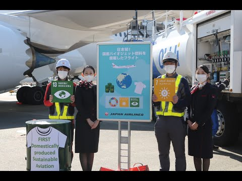 JAL Group Spirit We operated Japans first flight using the all domestic Japanese biojet fuel!