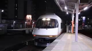 近鉄特急21000系UL02 定期検査出場回送