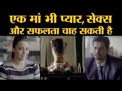 इस तगड़ी वेब सीरीज़ Its Not That Simple में साथ दिखेंगे Swara Bhaskar और  Sumeet Vyas thumbnail