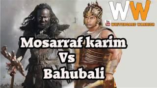 Mosharraf Karim Funny   BANGLA NEW FUNNY VIDEO      FUNNY NATOK   COMEDY   Bahubali