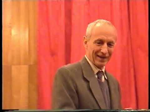 Встреча в 1997 г.