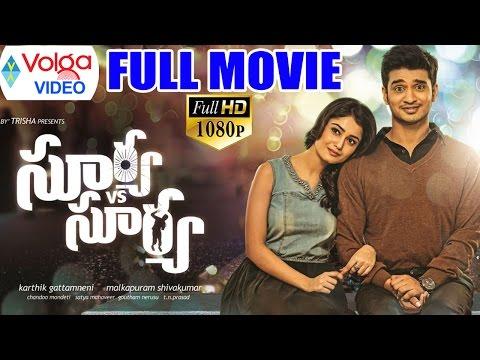 Surya Vs Surya Telugu Full Movie | Telugu...
