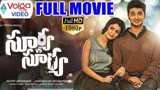 Surya Vs Surya Telugu Full Movie | Telugu 2016 Movies | Nikhil Siddharth, Tridha Choudhury