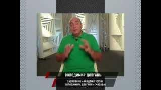 Шоу Балашова з Довганем