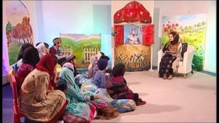 Story Time: Programme 58 (Urdu)