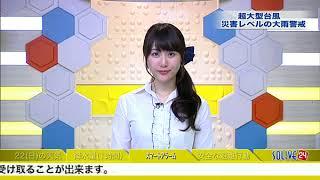 SOLiVE24 (SOLiVE サンシャイン) 2017-10-22 10:28:35〜 thumbnail