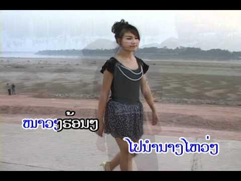 Lao Karaoke