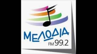 ΜΕΛΩΔΙΑ FM