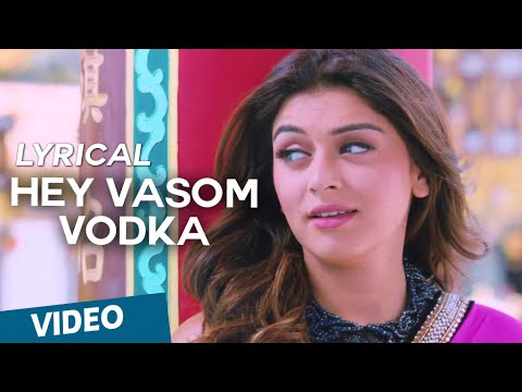 Hey Vasom Vodka Song with Lyrics | Vaalu | STR | Hansika Motwani | Thaman