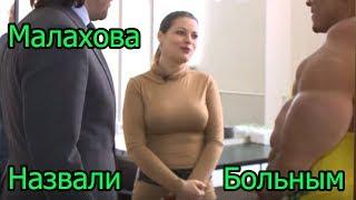 С Кумиром  РУК БАЗУК