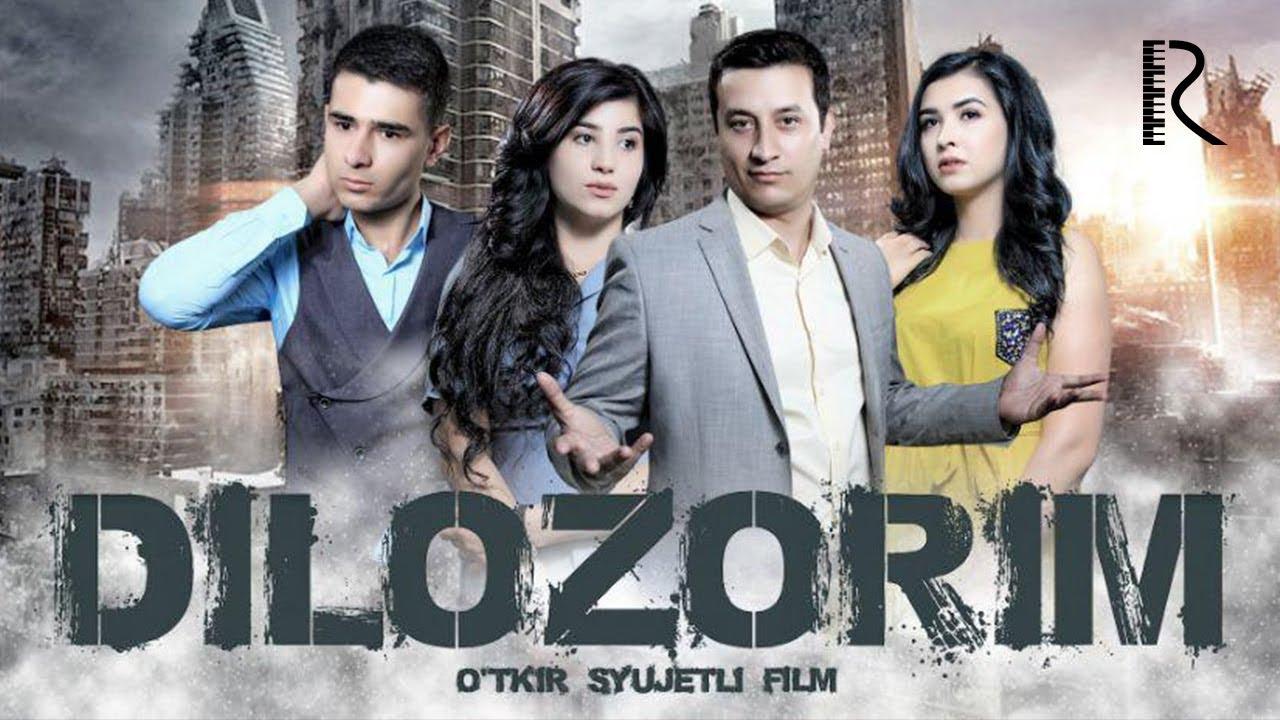 Dilozorim (o'zbek film) | Дилозорим (узбекфильм) #UydaQoling