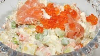 Простые Рецепты. Салат с семгой и икрой.
