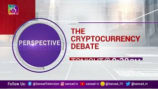 Teaser: Perspective - The Cryptocurrency Debate | 9:30 PM