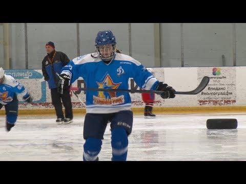 Детская хоккейная команда «Динамо» Волгоград