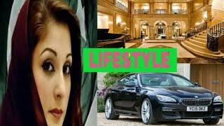 Maryam nawaz lifestyle in Pakistan and London