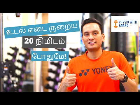 (TAMIL) Lose weight faster for Beginners- Easy Home Exercise