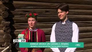 Latvijas ziņas (01.05.2020.)