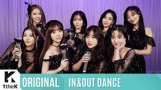 IN&OUT DANCE(인앤아웃댄스): Lovelyz(러블리즈) _ Lost N Found(찾아가세요)
