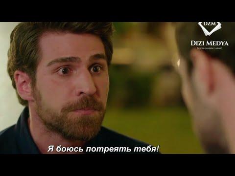Жестокий Стамбул 39 серия на русском 4 часть. Недим и Джене