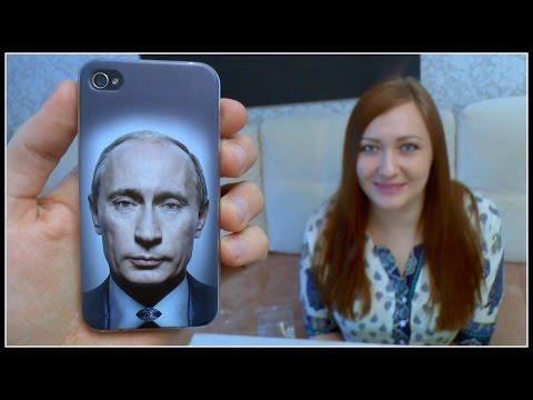 МОИ Чехлы для IPhone 4S IPhone 5 IPhone 7 ПОКУПКА Case Place Магазин