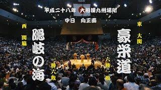 大相撲九州場所 向正面からの動画です。会場の雰囲気をどうぞ。画角はこ...