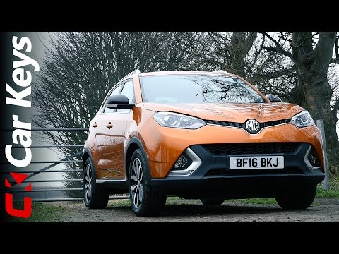 MG GS 2017 Review – Is MG's first ever SUV any good? – Car Keys