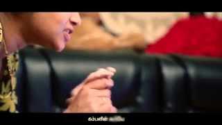 Menmalare Minminiye Tamil lullaby - மென்மலரே மின்மினியே