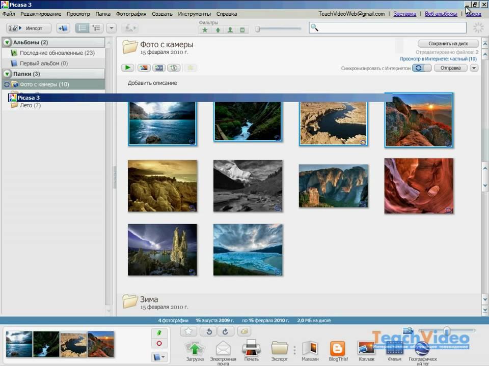 Google Picasa Photo Viewer - просмотрщик фотографий (8/20)